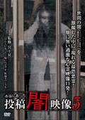 201310_yamieizo5