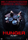 201107_hunger