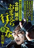 201106_makoto22