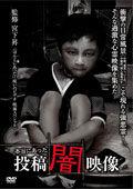201209_honto-yami1