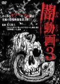 201207_yami3