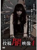 201310_yamieizo4