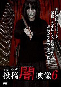 201401_yamiezo6