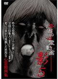 201302_honto-kage5