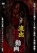 201211_ryusyutufuin2