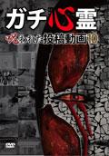 201309_gachi