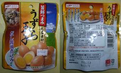 20110120_uzura_cksu2