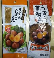 20110120_uzura_hikaku1