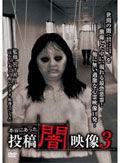 201301_yamieizo3