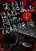 201302_jitu-toko1
