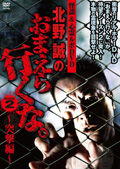 201105_makoto2totu
