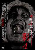 201211_honto-kage4