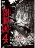 201212_yami4