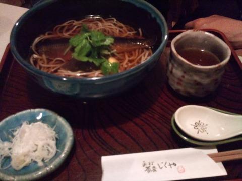 jikuya201106-02