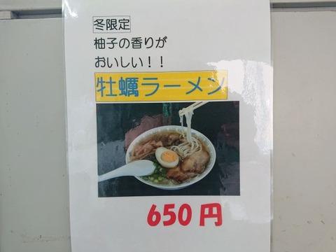 DSC_8832