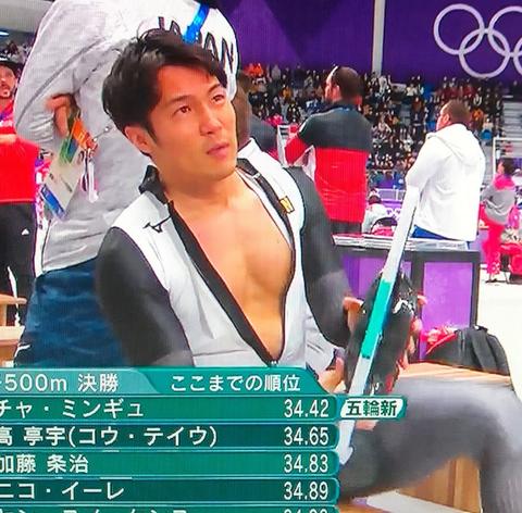 【画像】加藤条治、レース後大胆に胸板を披露「イケメンすぎる」「いい大人になってる」「かっこよすぎ」