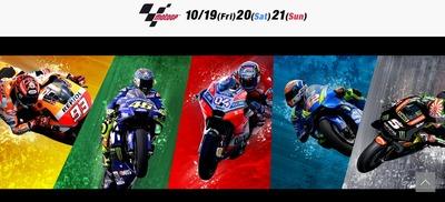 MotoGP_SCS