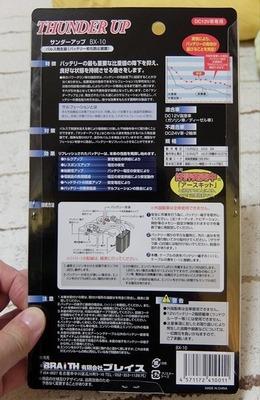 QDSCF1576