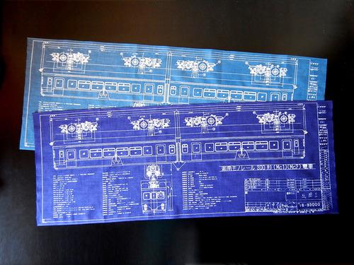 DSCN3372
