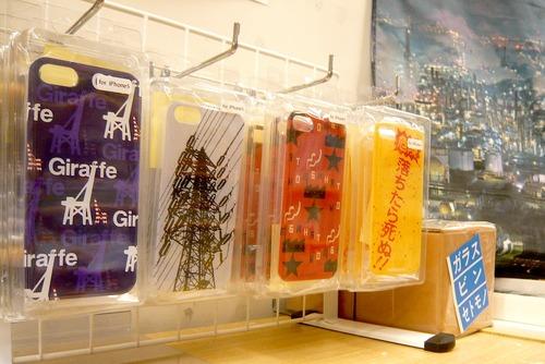 ジュンク堂iPhone