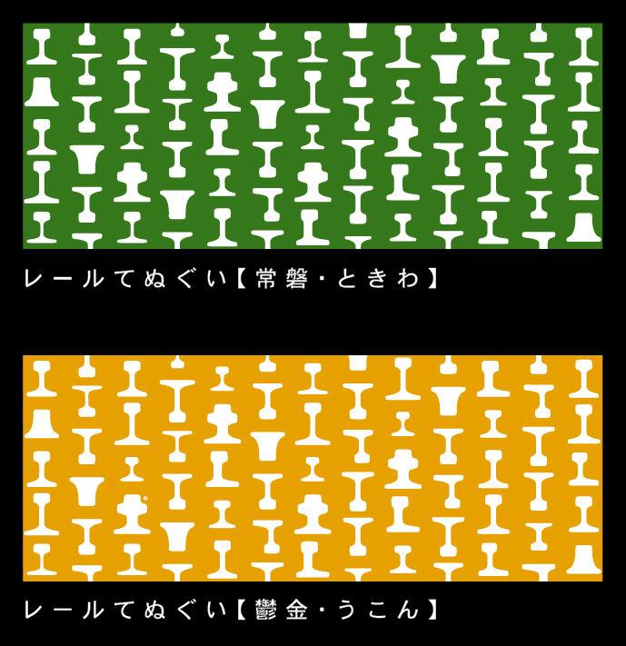 http://livedoor.blogimg.jp/r2koba/imgs/9/f/9fd8cb28.jpg