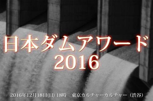 2016top-1024x683