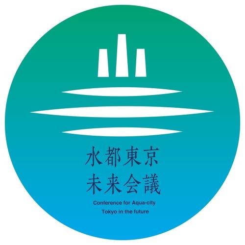 水都東京未来会議ロゴ丸_透過_20210621のコピー