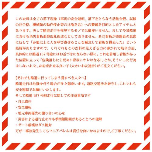 スクリーンショット 2019-01-11 19.28.44