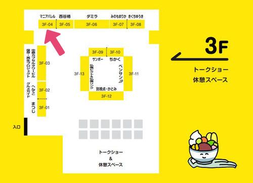 スクリーンショット 2018-06-29 14.00.11