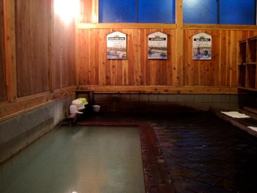 地蔵の湯浴槽