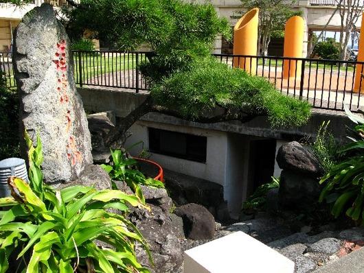 道灌の湯2