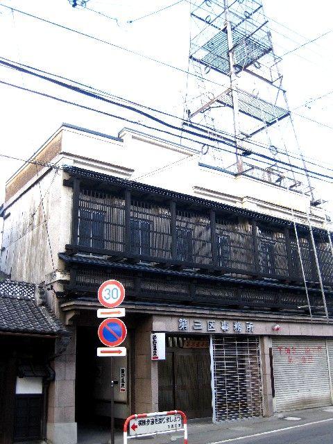 菅野温泉入口