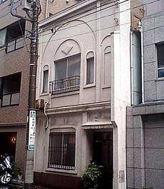 アーチの家