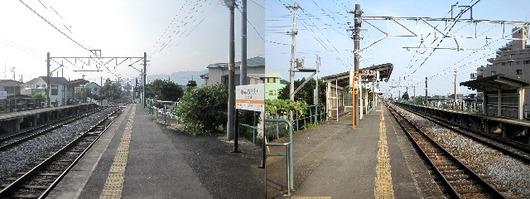 上大井ホーム