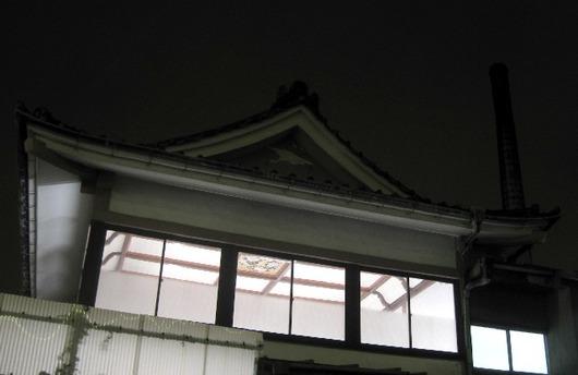 東京浴場横