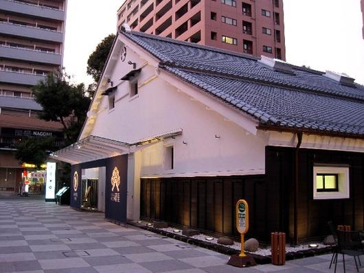 小江戸蔵里2