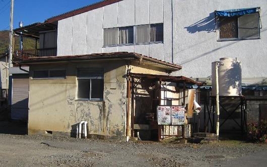 小和田南浴場