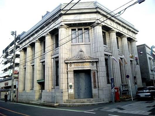 商工会議所