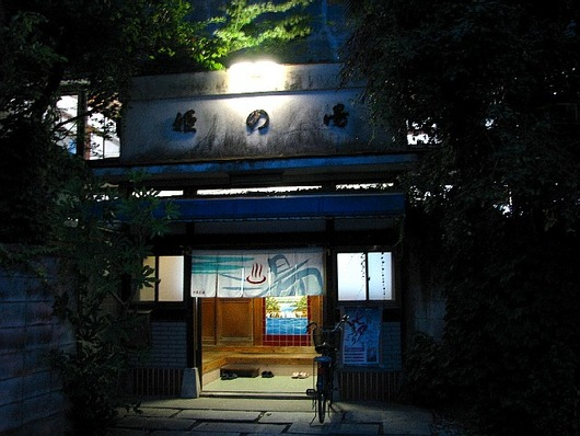 姫の湯エントランス2