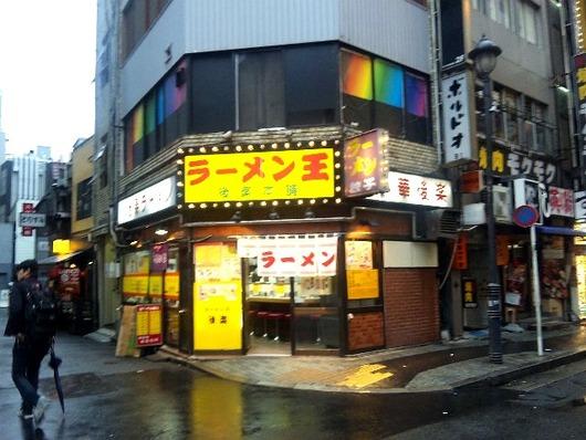 後楽本舗 店