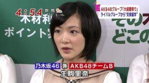 生駒里奈 乃木坂46