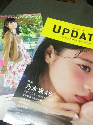 乃木坂46~ぷくみん速報~