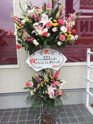 SKE48まとめ速報