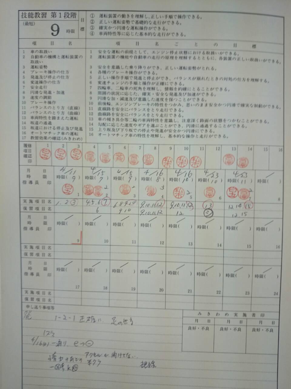 11809.jpg