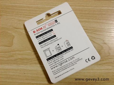 iPhone4 S 対応 SIMロック解除アダプタ Gevey Ultra S