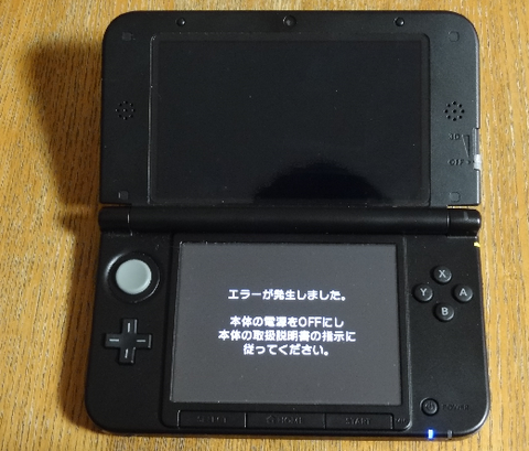 20130130031437