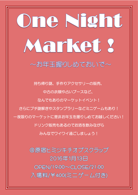 One Night Market