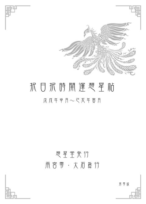 表紙2_pdf(1ページ)