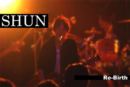 SHUN_1