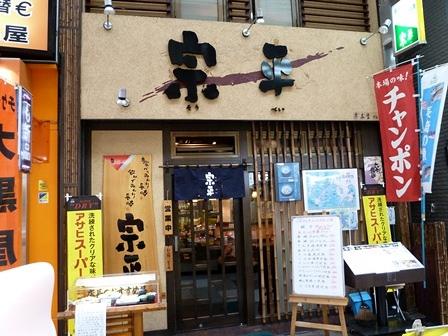 20111019宗平 (1)